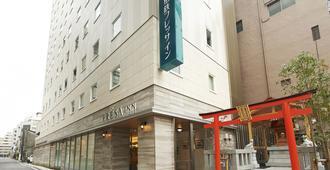 东京锦系町相铁草莓客栈 - 东京 - 建筑