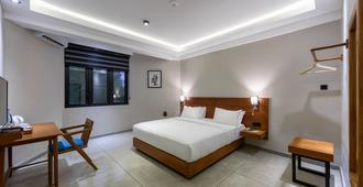 费尔恩科伦坡酒店 - 科伦坡 - 睡房