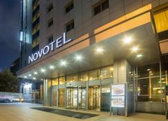 诺富特叶卡捷琳堡中心酒店 - 叶卡捷琳堡 - 建筑