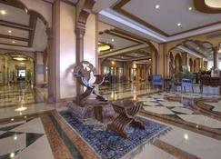 卡拉奇阿瓦里塔酒店 - 卡拉奇 - 大厅