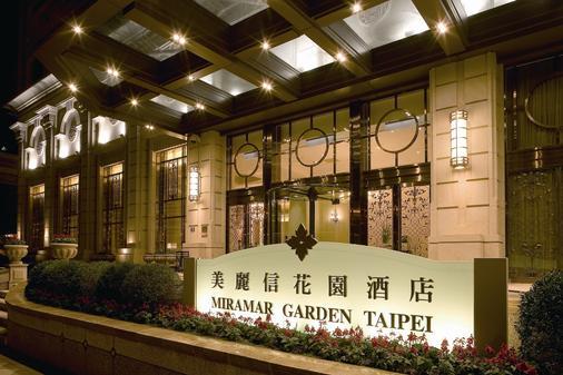 台北美丽信花园酒店 - 台北 - 建筑