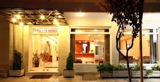 阿卡迪酒店 - 哈尼亚 - 建筑
