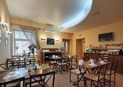 赫尔岑旅馆 - 圣彼德堡 - 餐馆
