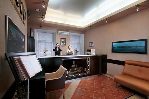 赫尔岑旅馆 - 圣彼德堡 - 柜台