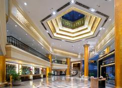顺德新世界酒店 - 佛山 - 大厅