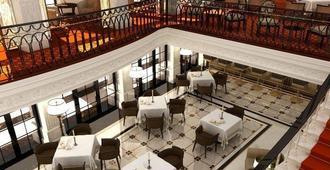 伊斯坦布尔里克斯佩拉酒店 - 伊斯坦布尔 - 餐馆