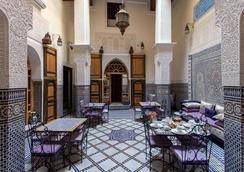 里亚德塔尔耶纳旅馆 - 非斯 - 餐馆