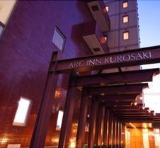 黑崎弓旅馆