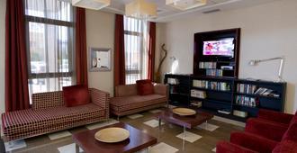萨拉曼卡蒙塔尔沃酒店 - 萨拉曼卡 - 休息厅