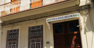 Hostal Los Villanueva - 哈瓦那 - 建筑