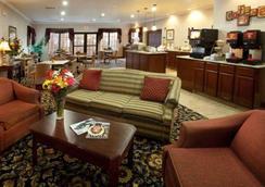 近大学质量酒店及套房 - 韦科 - 餐馆