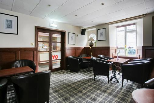 布雷多尔阿姆斯酒店 - 阿伯费尔迪 - 休息厅