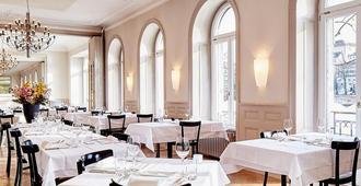 克拉夫特酒店 - 巴塞尔 - 餐馆