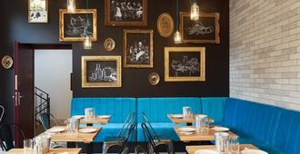 米卡市中心酒店 - 布达佩斯 - 餐馆