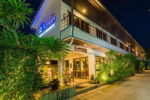 普吉岛机场公寓酒店 - 迈考海滩 - 建筑