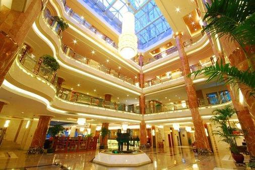 Empark Grand Hotel Xian - 西安 - 大厅