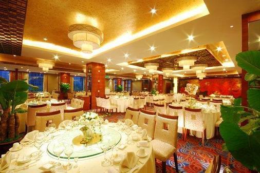 西安世紀金源大飯店 - 西安 - 宴会厅