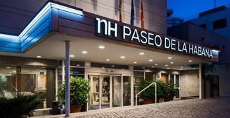 帕萨奥哈瓦那nh酒店 - 马德里 - 建筑