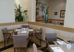 里维埃拉酒店 - 里斯本 - 餐馆