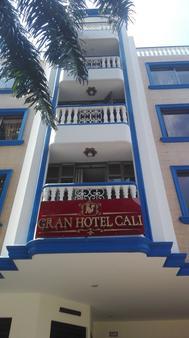 卡利大酒店 - 卡利 - 建筑