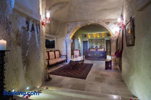 艾丽卡洞穴套房酒店 - 内夫谢希尔 - 门厅