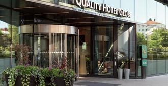 品质环球酒店 - 斯德哥尔摩 - 建筑
