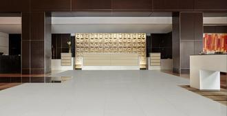 洛伊斯亚特兰大酒店 - 亚特兰大 - 大厅