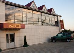 帕罗勒酒店 - 伏尔加格勒 - 建筑