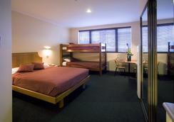 首府行政公寓酒店 - 堪培拉 - 健身房