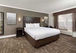 凯瑞华晟酒店-硅谷 - 圣何塞 - 睡房