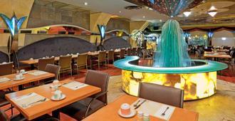 尼亚加拉瀑布假日酒店 - 尼亚加拉瀑布 - 餐馆