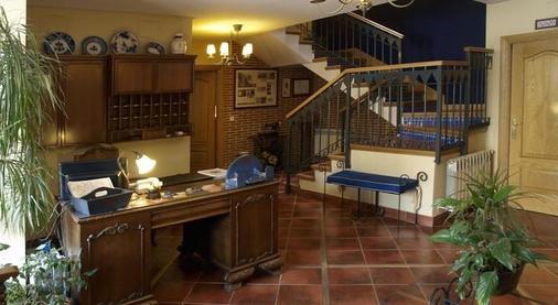 圣文森特雅客酒店 - 阿维拉 - 柜台