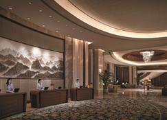 南昌香格里拉大酒店 - 南昌 - 大厅