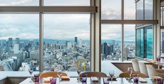 大阪南海瑞士酒店 - 大阪 - 餐厅