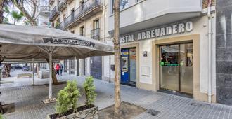 阿布雷瓦德罗公寓青年旅舍 - 巴塞罗那 - 酒店入口