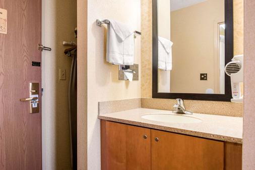 班戈购物中心品质酒店 - 班戈 - 浴室
