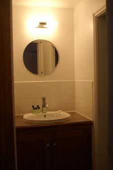 伊顿广场酒店 - 伦敦 - 浴室