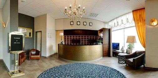 莱比锡皇家国际酒店 - 莱比锡 - 柜台