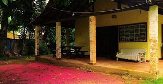 达马鲁民宿青年旅舍 - Vila do Abraao - 露台