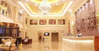 维也纳酒店(天津黄河道店) - 天津 - 柜台