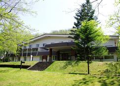 支笏湖度假村-日本国家公园度假村 - 千岁 - 建筑