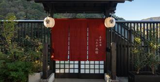茑屋温泉旅馆 - 箱根 - 户外景观