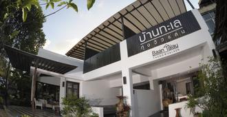 森乌亚琳巴安达雷酒店 - 春蓬