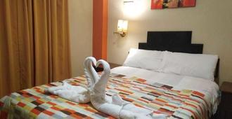 维罗妮卡家庭旅馆 - 马丘比丘 - 睡房