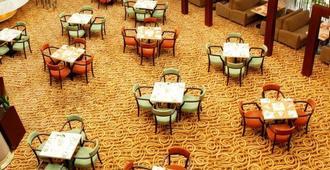 北京海润艾丽华酒店及服务公寓 - 北京 - 餐馆