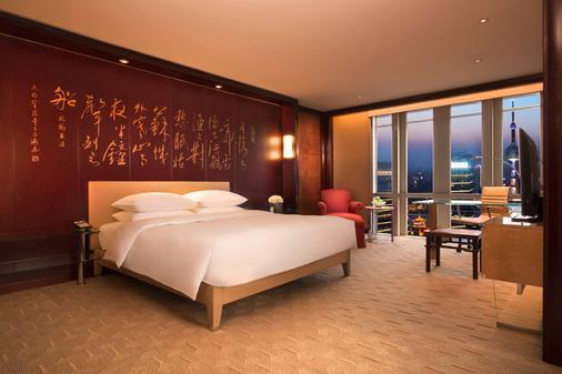 上海金茂君悦大酒店 - 上海 - 睡房