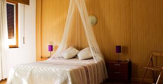 阿纳斯旅馆 - 梅里达 - 睡房