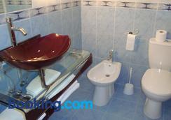 路特西亚酒店 - 卢尔德 - 浴室