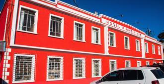 皮涅里尼奥酒店 - 库里提巴