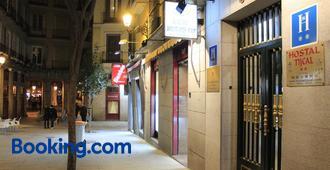 提卡尔一号酒店 - 马德里 - 建筑